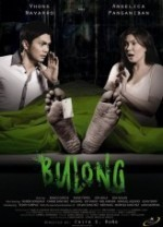 Bulong (2011) afişi