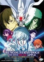 Bungou Stray Dogs: Dead Apple