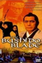Bushido Kılıcı (1981) afişi