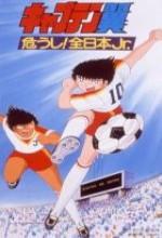 Captain Tsubasa: Asu Ni Mukatte Haşire! (1986) afişi
