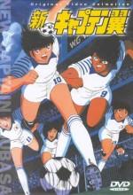 Captain Tsubasa: Ayauşi! Zen Nippon Jr. (1985) afişi