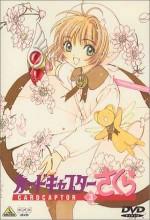 Cardcaptor Sakura (1998) afişi