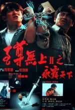Casino Raiders 2 (1993) afişi