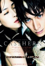 Casshern (2004) afişi