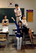 Catch A Kang Nam Mother (2007) afişi
