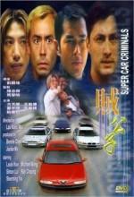 Chaak Gung Ji (1999) afişi