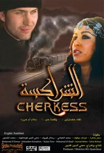 Cherkess (2010) afişi