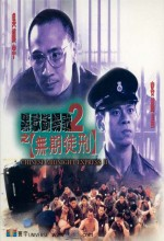 Chinese Midnight Express 2