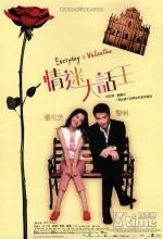 Ching Mai Daai Wa Wong