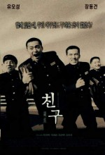 Arkadaş (2001) afişi