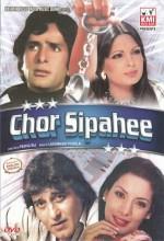 Chor Sipahee (1979) afişi