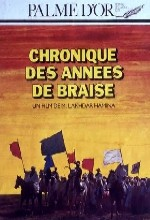 Chronicle Of The Years Of Fire (1975) afişi