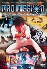 Çılgın Görev 3 (1984) afişi