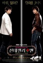 Külkedisi Adam (2009) afişi