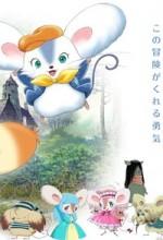 Cinnamon The Movie (2007) afişi