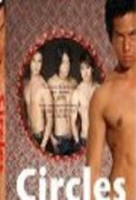 Bilog (2005) afişi