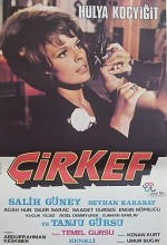 Çirkef (1975) afişi