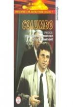 Columbo: Dead Weight (1971) afişi
