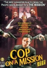 Cop On A Mission (2001) afişi