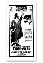 Crazy To Marry (1921) afişi