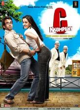 C Kkompany (2008) afişi