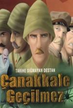 Çanakkale Geçilmez (2008) afişi