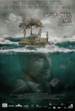 Canastra Suja (2016) afişi