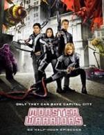 Canavar Savaşçıları (2006) afişi