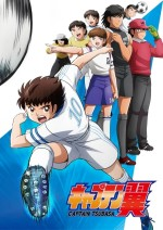 Captain Tsubasa (2018) afişi