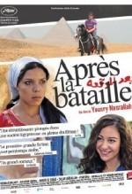 Çatışmadan Sonra (2012) afişi