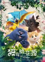 Kediler (2018) afişi