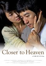 Cennetin Eşiğinde (2009) afişi