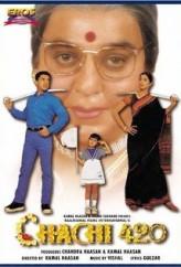Chachi 420 (1997) afişi