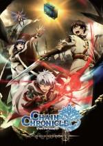 Chain Chronicle: Haecceitas no Hikari (2017) afişi