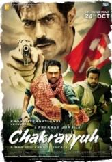 Chakravyuh (2012) afişi