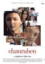 Chaurahen (2007) afişi