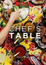 Chef's Table (2015) afişi