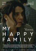Benim Mutlu Ailem (2017) afişi