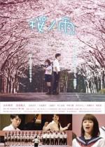 Cherry Blossom Memories (2016) afişi