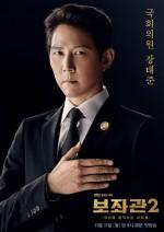 Chief of Staff Sezon 2 (2019) afişi