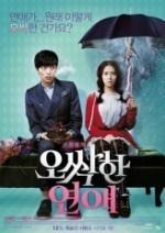 Chilling Romance (2011) afişi