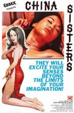 China Sisters