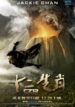 Çin Falı (2012) afişi