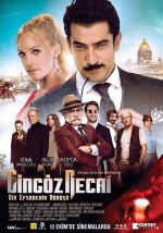 Cingöz Recai (2017) afişi
