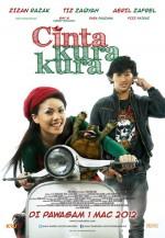 Cinta Kura Kura (2012) afişi
