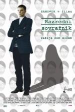 Sınıf Düşmanı (2013) afişi
