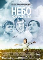 Çocukluk Çağımın Gökyüzü (2011) afişi