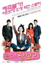 Come! Jang Bo Ri (2014) afişi