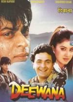 Crazy (1992) afişi