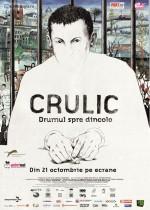 Crulic - Öteye Yolculuk (2011) afişi